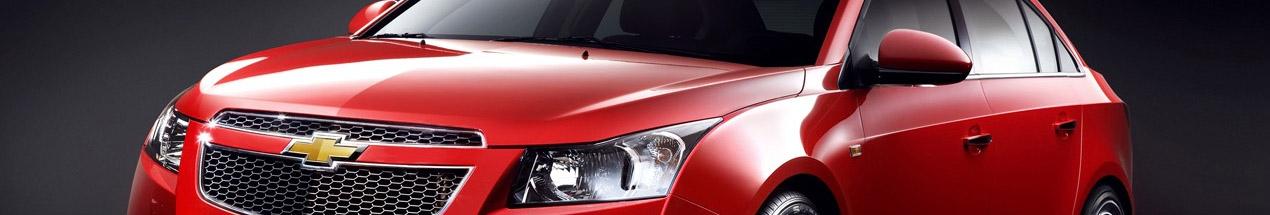 Chevrolet Daewoo gebruikte onderdelen