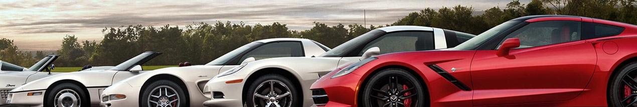 Corvette onderdelen, nieuw of gebruikt